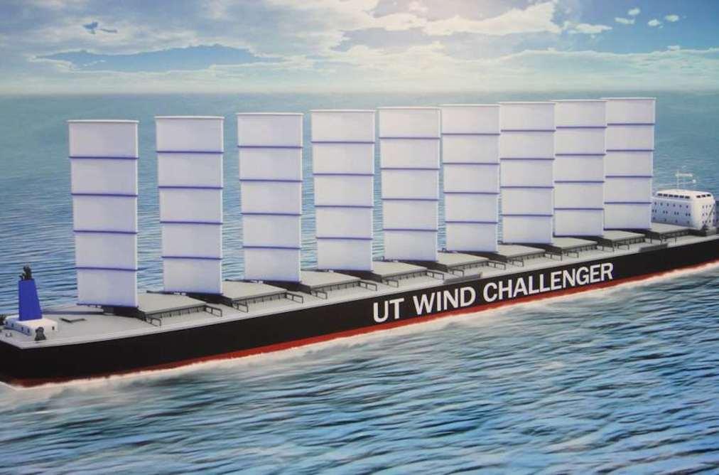 Electric cargo ship