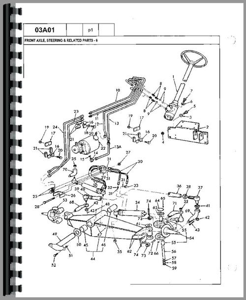 Ford 755 Tractor Loader Backhoe Parts Manual