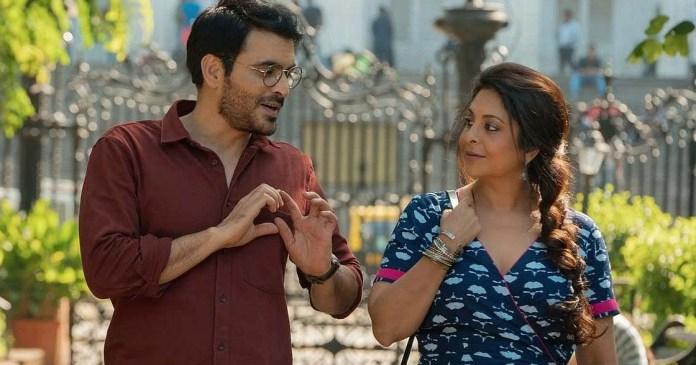 Ankahi [Ajeeb Daastaans (2021)] : दिल ठहरा जहाज का पंछी – Cine Manthan