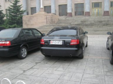 Typical Chinese government car. Picture courtesy images.travelpod.com