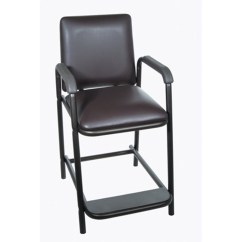Best Chair After Back Surgery Cheap Salon Chairs Drive Hip High With Padded Seat Free Shipping