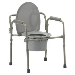 Wheelchair Cpt Code Egg Chair White Leather Nova Folding Commode With Standard Seat Save At Tiger