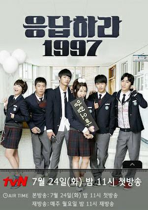 Download Drama Reply 1997 Sub Indo : download, drama, reply, K-Drama, Reply, Bojonegoro, Cloudz, Tokopedia