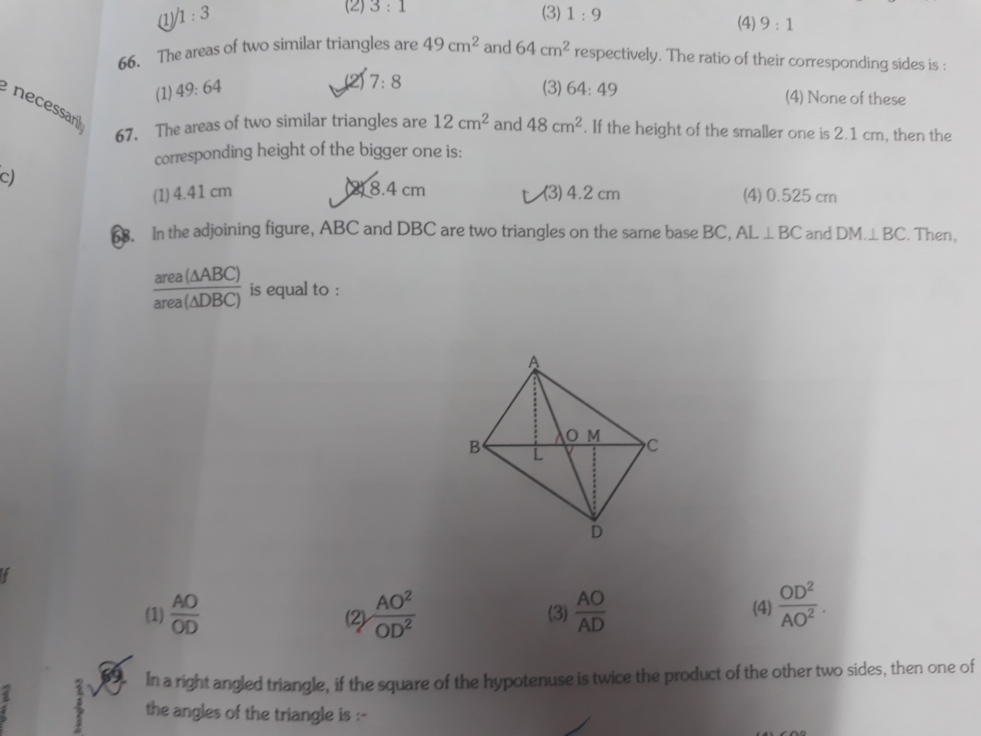 hight resolution of similar triangles Questions and Answers - TopperLearning