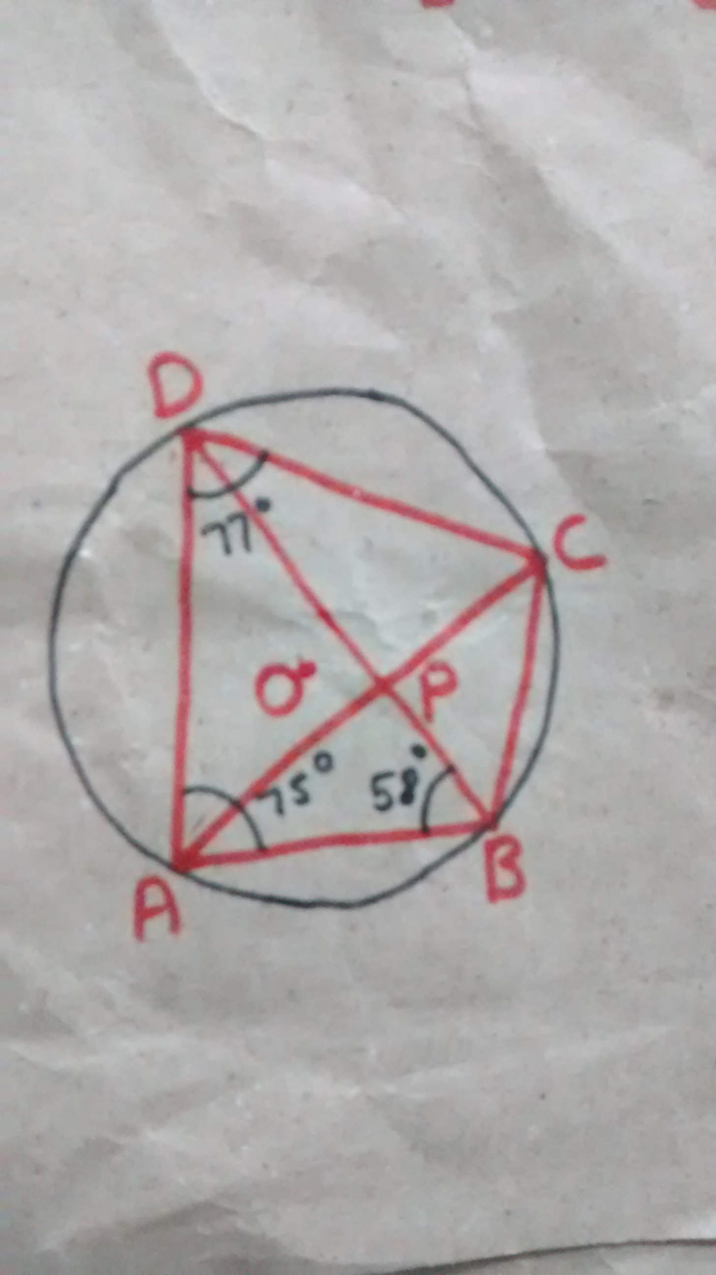 Questions And Answers Of Circles Cyclic Quadrilaterals Of Cbse Class 9 Mathematics