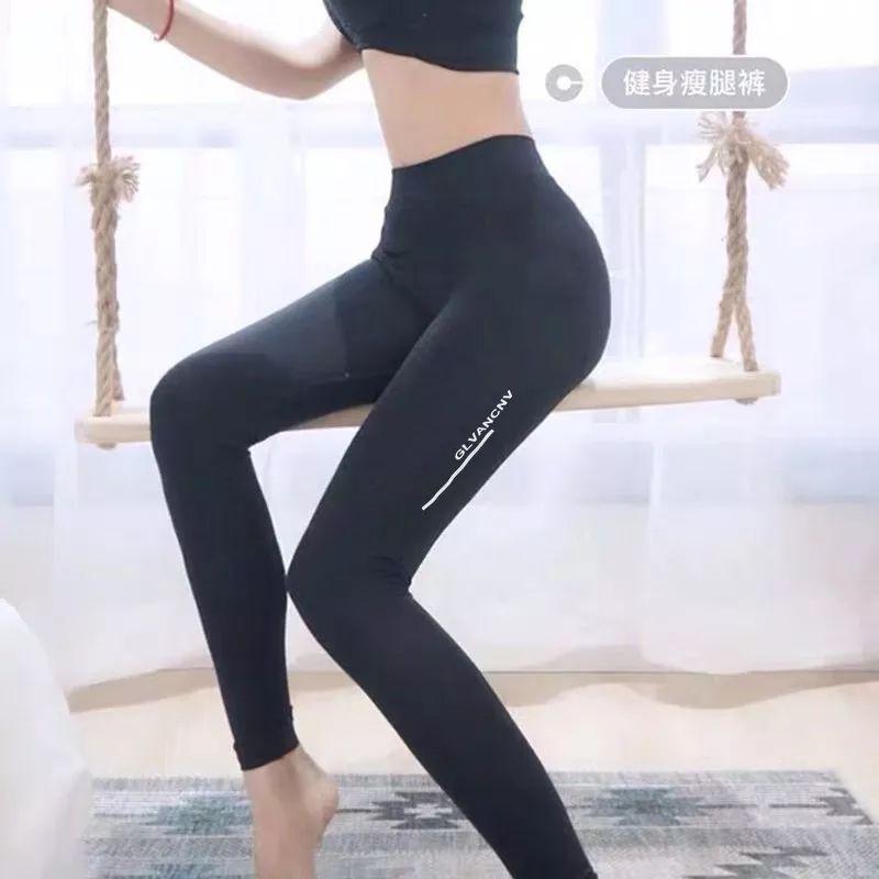 日本變態黑科技,穿著它,躺著睡覺都能瘦!7天小腿瘦3cm,告別大粗腿!堪比超模身材 – 日本頭條