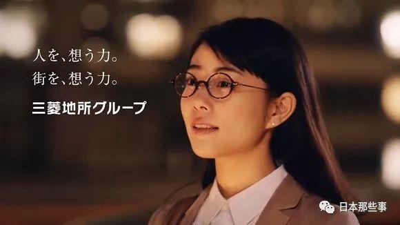 這些人實紅啊! – 日本頭條