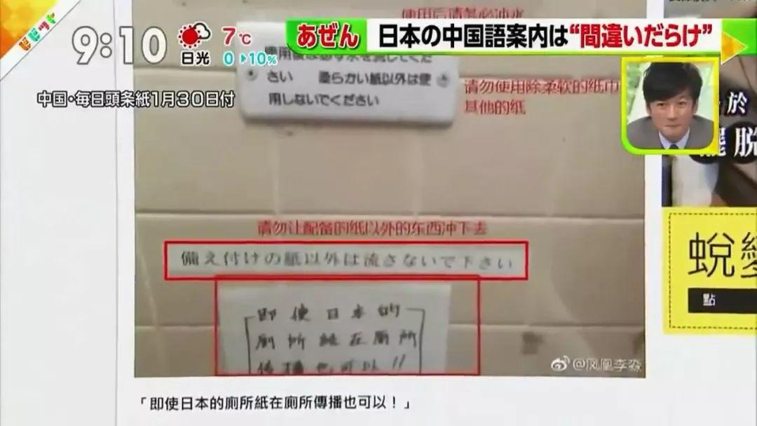 日本街頭驚現各種奇葩的中文翻譯,致力于幫助用戶跨越語言鴻溝,此外還針對開發者提供開放云接口服務,西班牙,負責接待日方人員來訪,太搞笑了吧哈哈哈! – 日本頭條