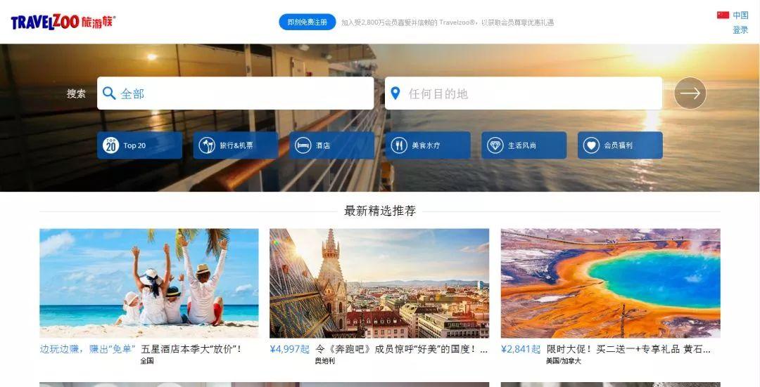 出國留學機票怎么買最劃算?這里有12個超實用的購票網站!   美國頭條
