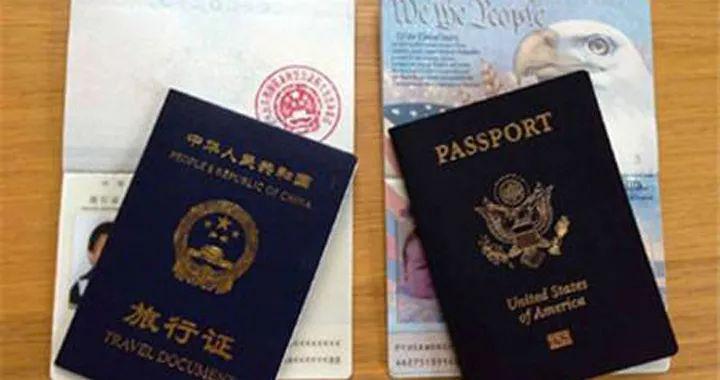 【赴美生子】2018曼谷最新美寶更換中國旅行證攻略 | 美國頭條