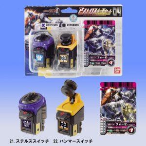 Bandai Kamen Rider Masked Rider DX Henshin Belt Decade Driver. Diend Driver. Fourze Driver • Toywiz