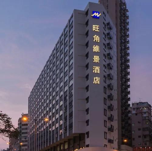 香港必遊景點:園圃街雀仔街 最佳香港旅遊景點推薦  Expedia.com.hk