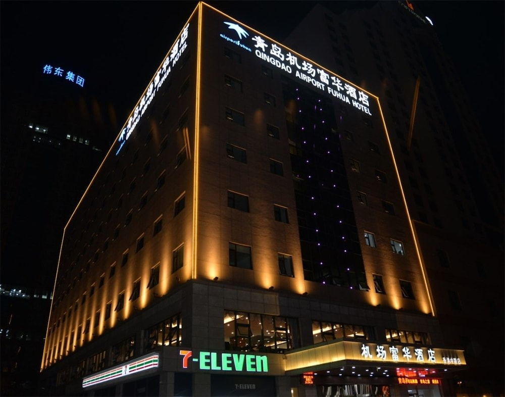 Hotels Near Zhongshan Park Qingdao 8 Navitime Transit