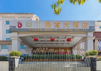 Hua Yu Min Fu Hotel Zhuhai Deals Reviews Zhuhai Chn
