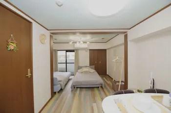 Royal Plaza Near Shinsaibashi Dotonbori Osaka 2020 Room