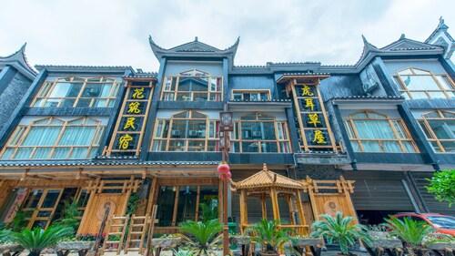 Hotels Near Xiangxi Museum Xiangxi Find Cheap 15 Hotel