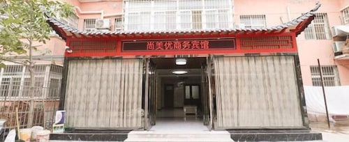 3 Star Hotels In Yanjiatan Hotels With Cheap 17 Rates