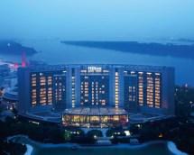 Hilton Nanjing Riverside Deals & Chn