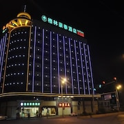 Shantou Urlaub 2020 Billiger Shantou Urlaub Und Kombi