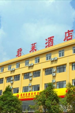 Kunming July Hotel In Kunming China Expedia