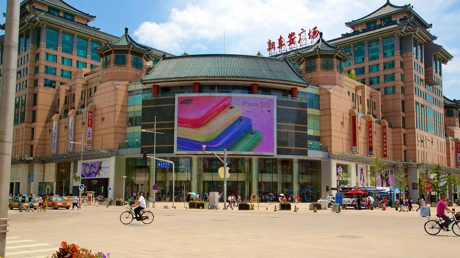 Wangfujing Street in Beijing.   Expedia