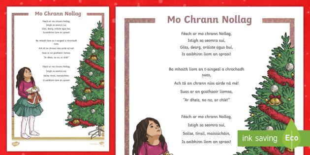 images Christmas Tree Poem Short christmas poems christmas tree poem