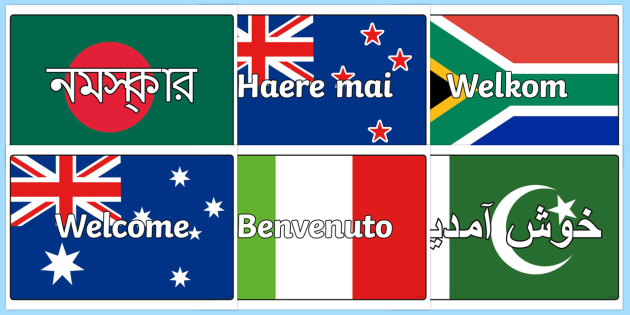 free welcome flags with