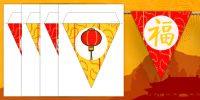 Chinese New Year Bunting - bunting, decorations, classroom