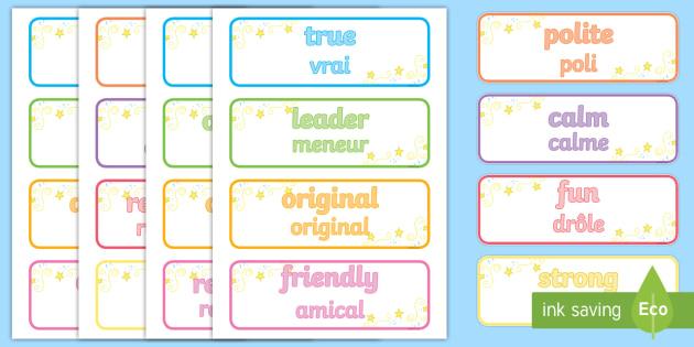 Inspirational Adjective Word Cards English/French - Inspirational Adjective