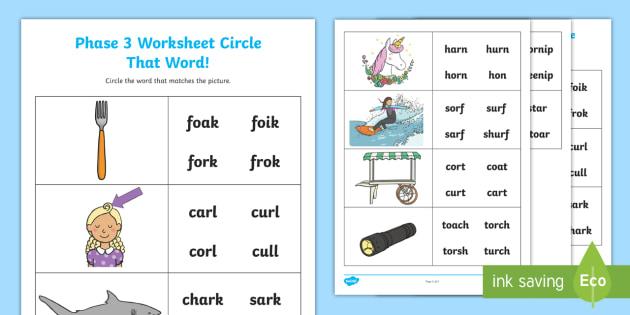 Or Ur And Ar Circle That Word Worksheet