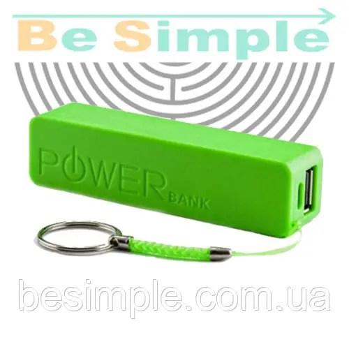 Xiaomi Power Bank S2 2600mAh Зеленый: продажа. цена в Киеве. внешние аккумуляторы для ...