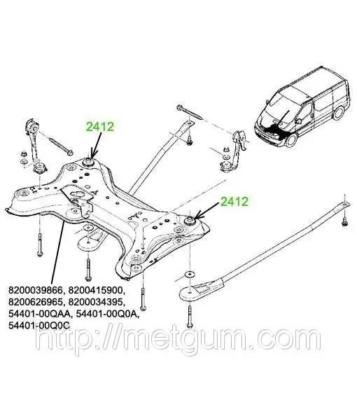 24-12 Сайлентблок подрамника Renault Trafic 2; Opel Vivaro