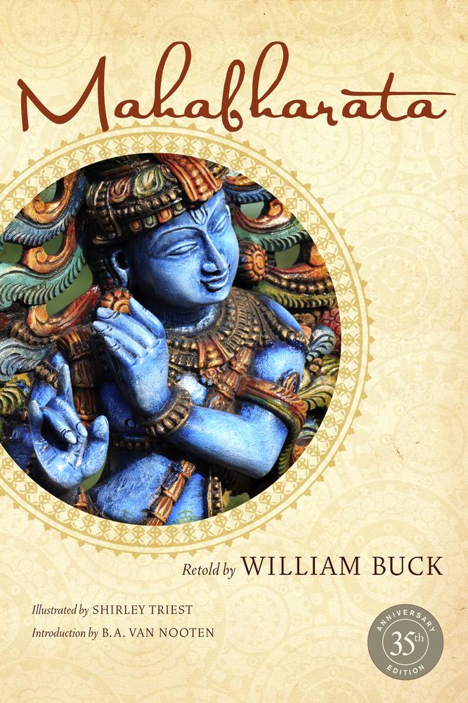 Mahabharata by William Buck  Paperback  University of