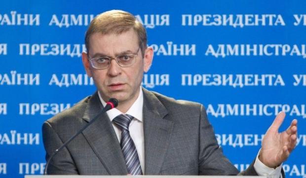 Пашинский подал в отставку / Фото УНИАН
