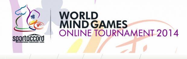 тогуз коргоол играть онлайн