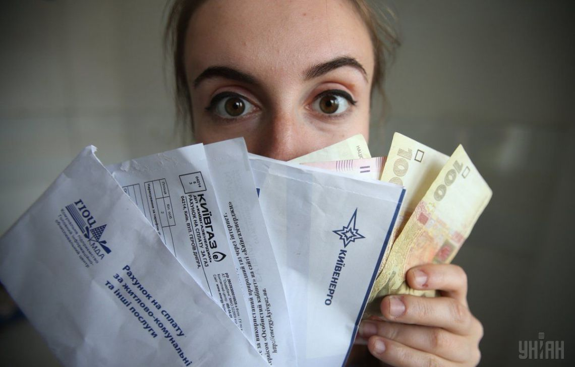 Уровень платежей населения за газ упал катастрофически / фото УНИАН