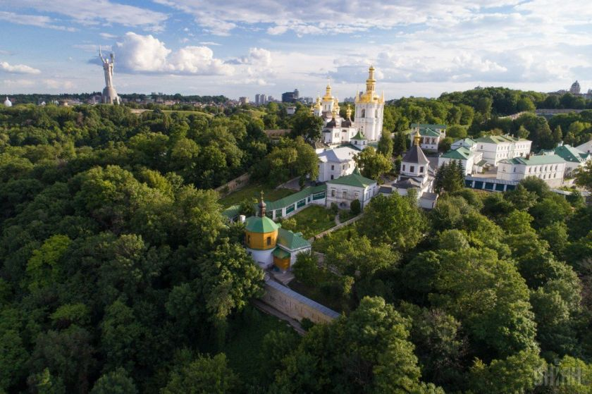 Київ визнали найбільш