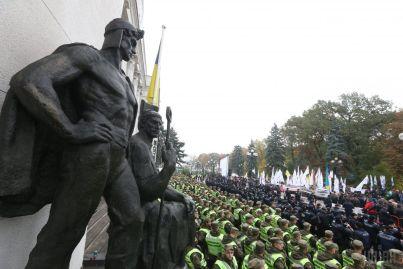 В Киеве 17 октября проходят масштабные акции протеста при беспрецедентных мерах безопасности / УНИАН