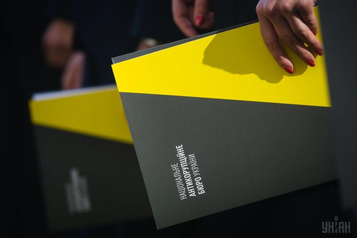 В Раде хотят изменить Конституцию относительно назначения президентом директора НАБУ / фото УНИАН