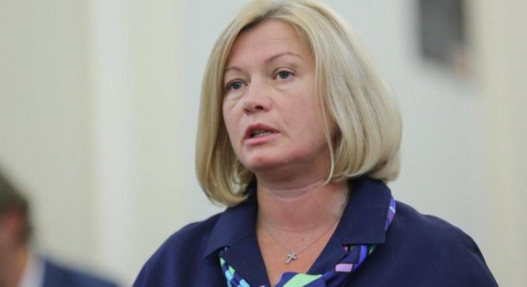 MP Iryna Gerashchenko announces resignation of health, finance ministers