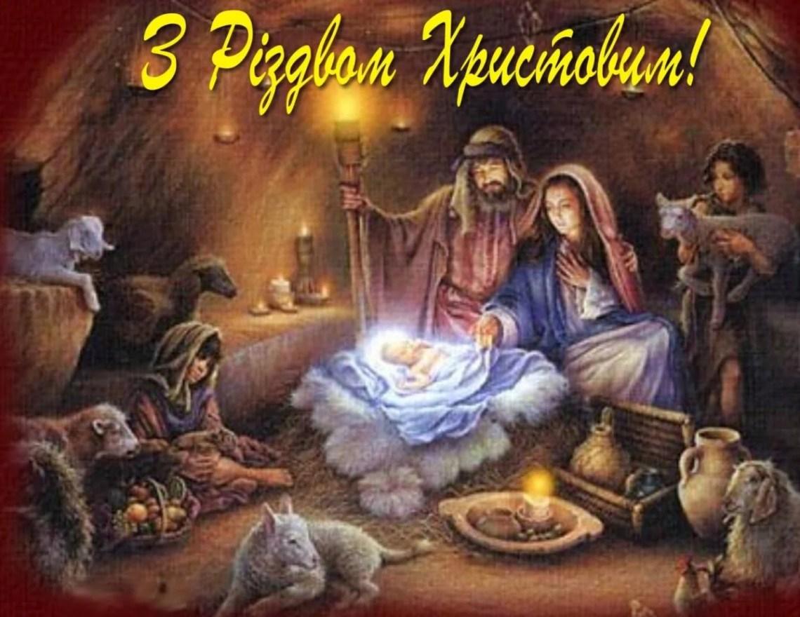 Рождество 25 декабря / фото из открытых источников