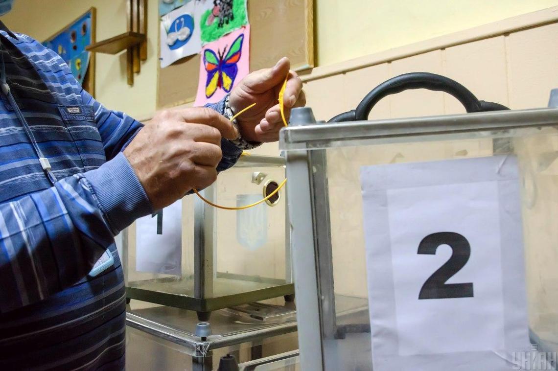 В Черновцах второй тур выборов мэра состоится 29 ноября / фото УНИАН
