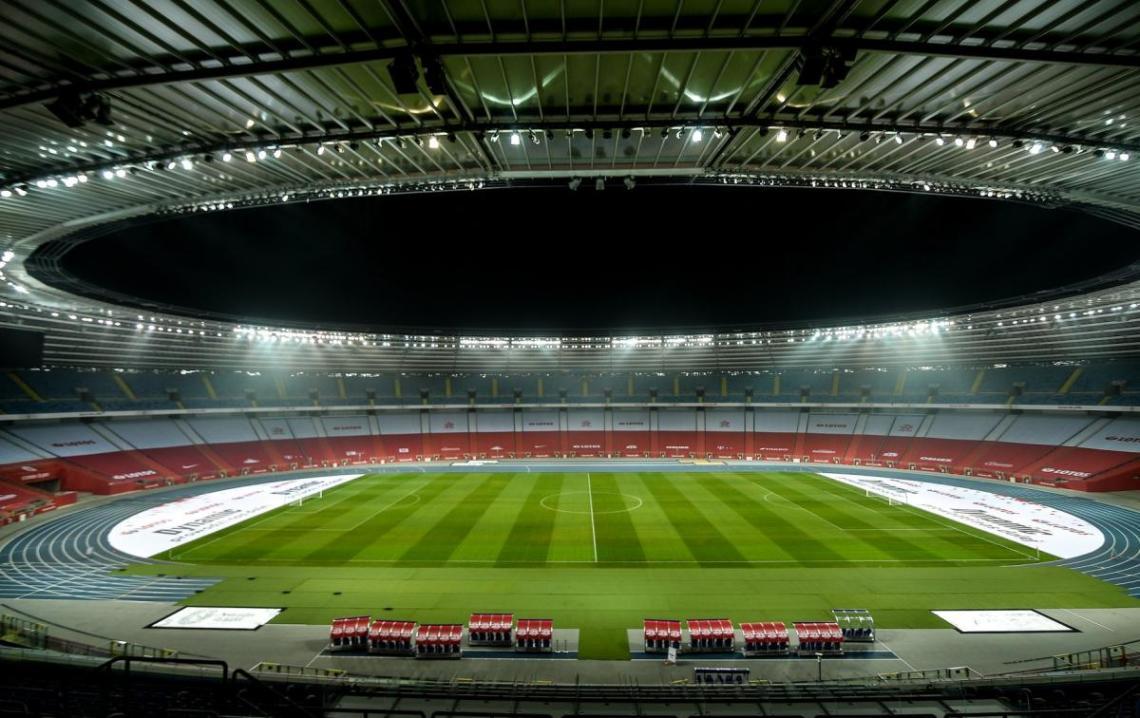 фото facebook.com/StadionSlaski