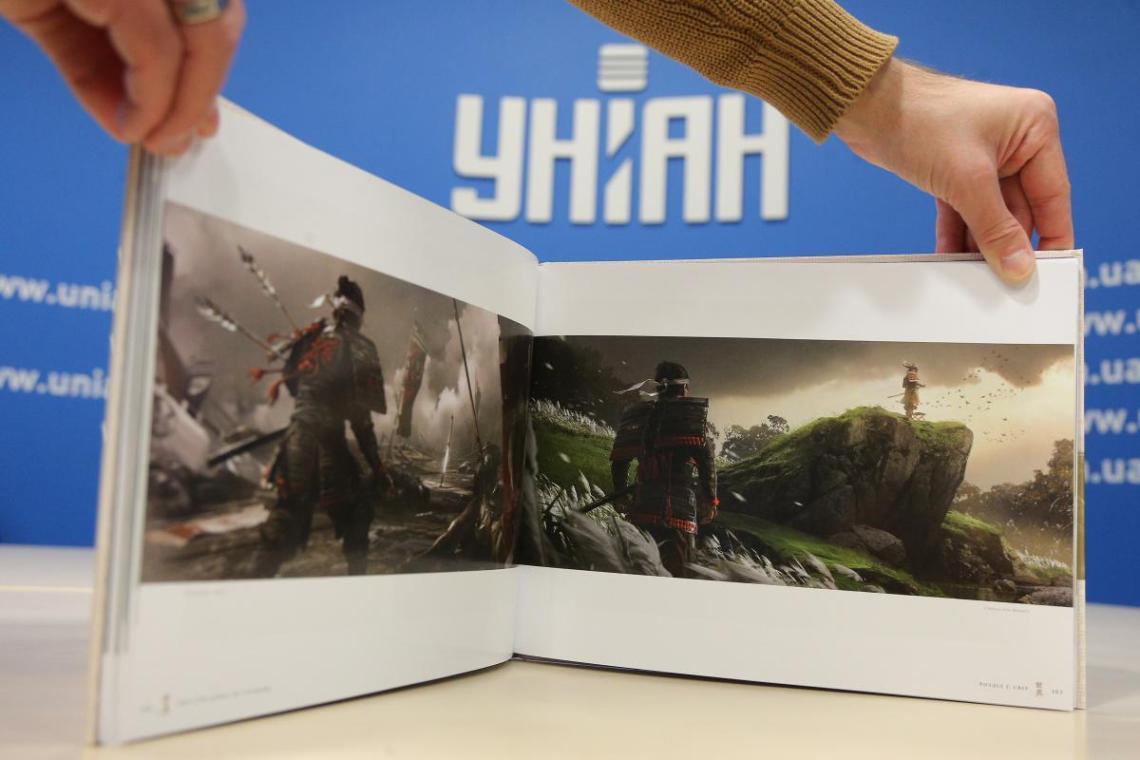 Артбук створено зі смаком / фото УНІАН