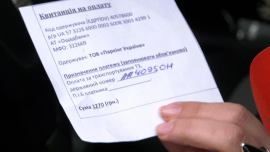 Всього місто уклало договори про евакуаціюз вісьмома компаніями / УНІАН