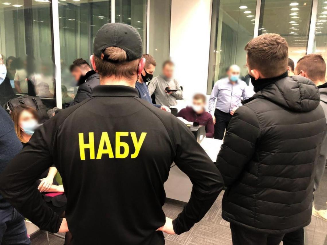 Детективы НАБУ задержали ТОП-чиновника 10 декабря / фото НАБУ