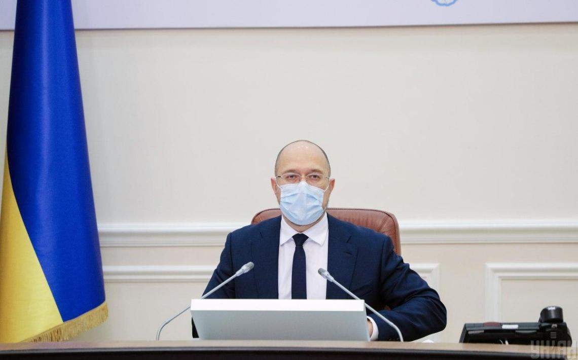 Шмыгаль не подписывает продление эмбарго на ввоз российских товаров / фото УНИАН