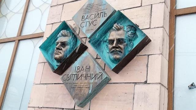 Дошку відкрили на будівлі Національної академії наук / фото Дмитро Хилюк, УНІАН