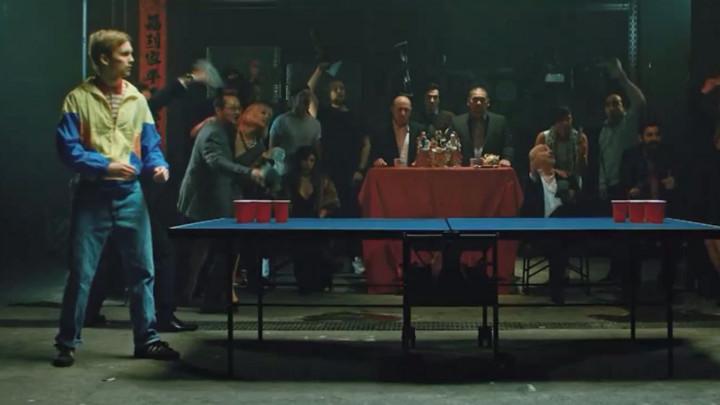 Vigiland  Video  Pong Dance
