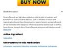 Buy Sumycin UK – Canada Medications